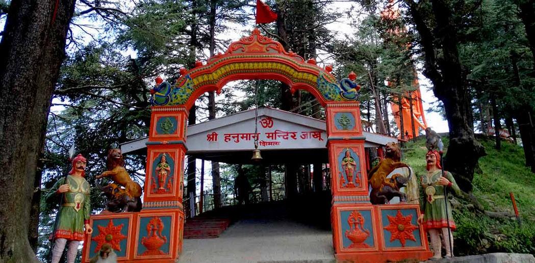 Jakhu Temple travelhyme